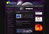 Prednáška: Vizuálne pozorovanie meteorov